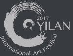 2017 Yilan International Art Festival
